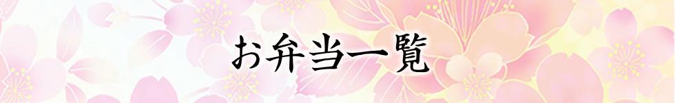 価格から選ぶ  1500円〜1999円