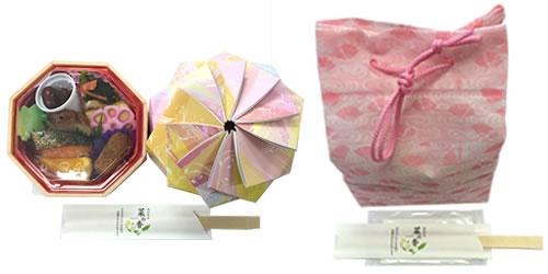 姫弁当、外箱と紙袋