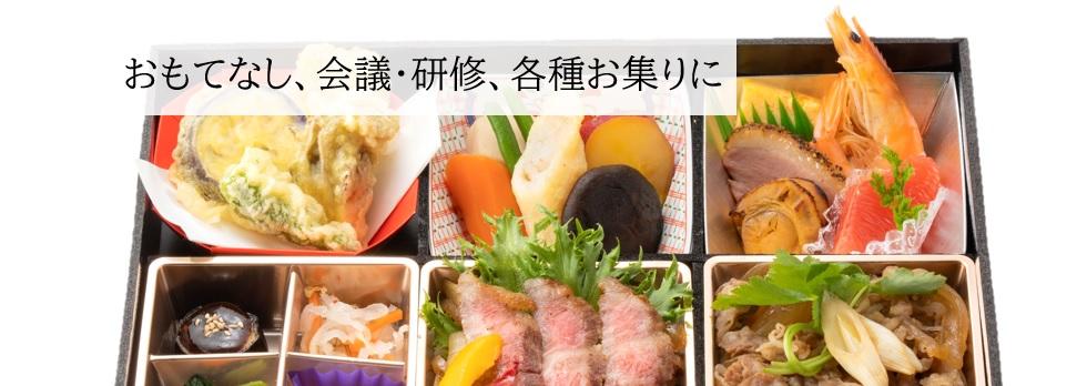 菜の香 厳選された素材を使用した手作りのお弁当