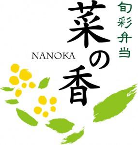 nanoka_logo