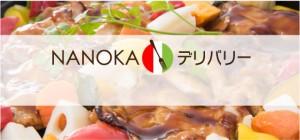 nanoka_toha